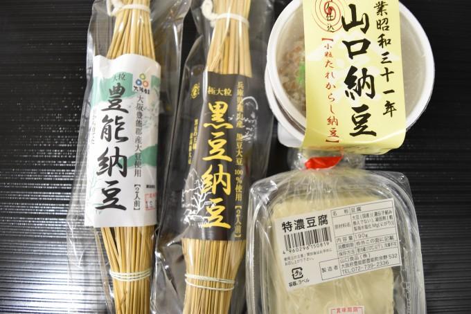 Yamaguchi Natto