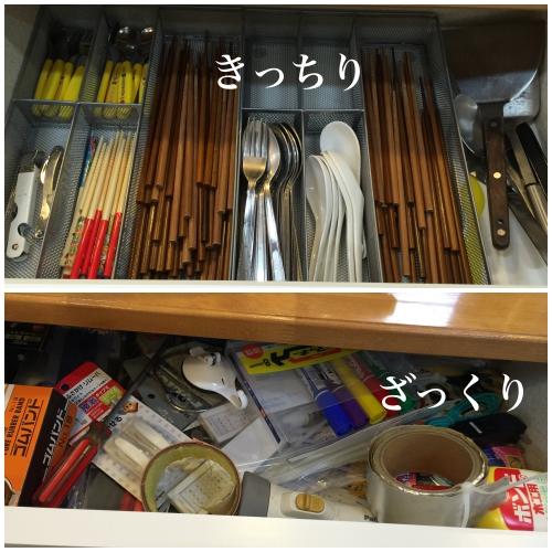popeyeten drawer