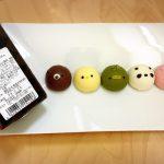 卵不使用のマジパンどうぶつえん : Lovely egg free sweets