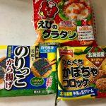 卵不使用のお弁当用冷凍食品 : Egg free frozen food for Bento