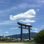 三輪明神 大神神社へ : Visit Oomiwa Jinja