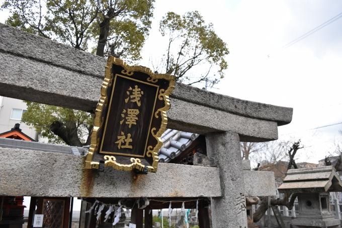 Asazawa 1