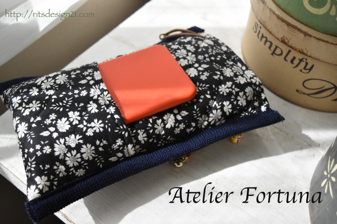 Atelier Fortuna8