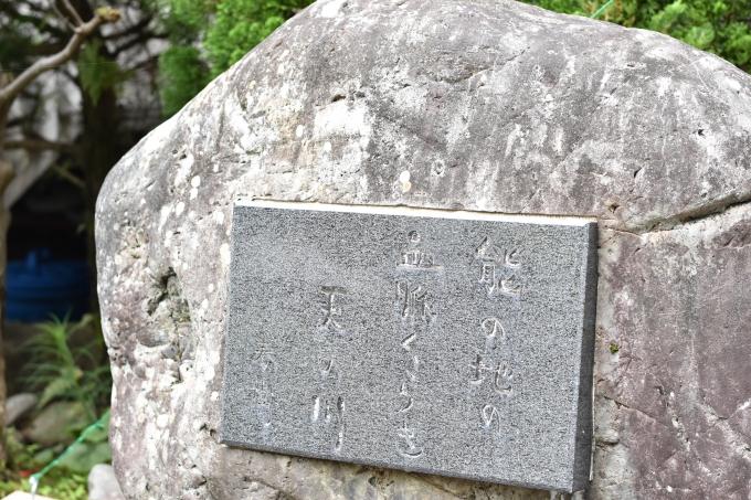 tenkawa37